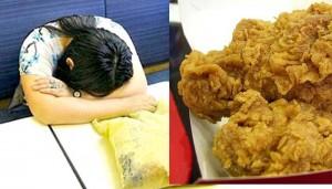 Chinese Girl KFC 3